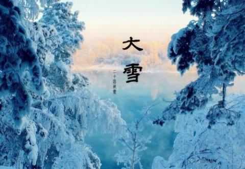 怜冬·今大雪